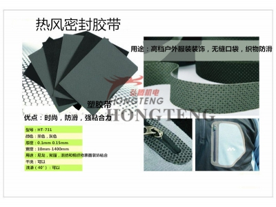 Drop plastic belt