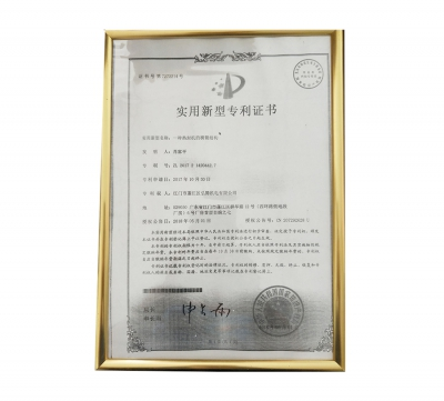 Utility Model Patent Certificate (10)
